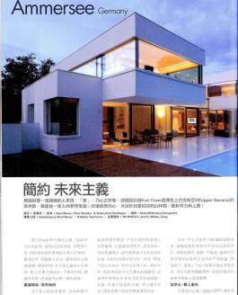 Gelungene Medienarbeit Architektur