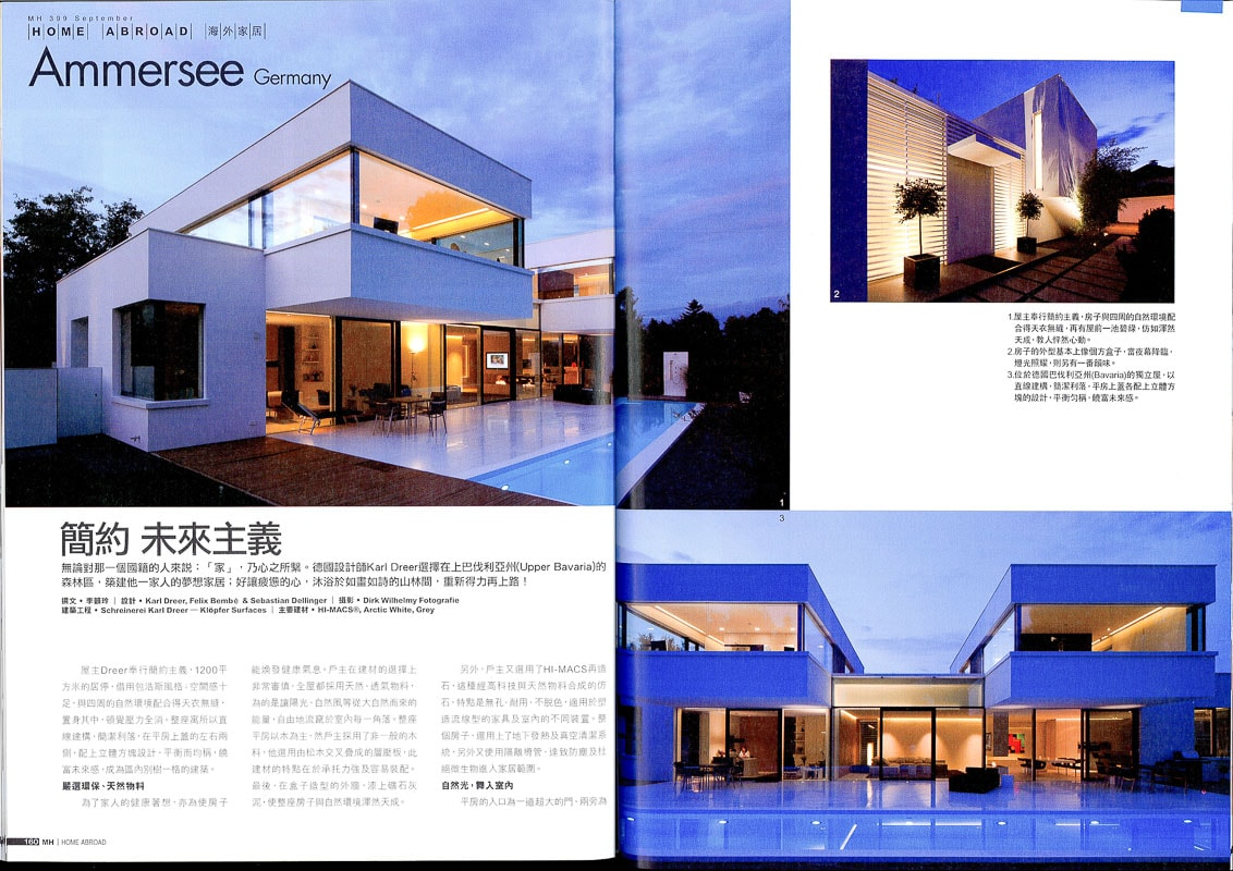 Hong Kong Modern Homes - House in Germany