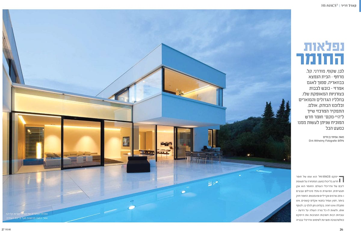 Israel - Trend Design Magazine - House in Germany