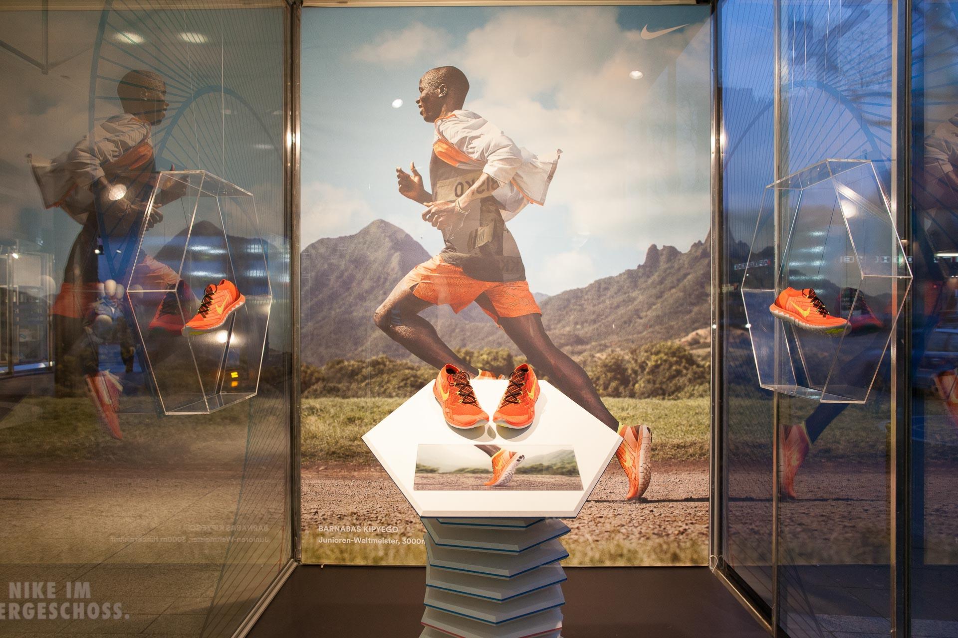 Markenauftritt Nike
