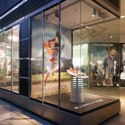 Markenauftritt von Nike